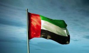 اعلام همبستگی ربع پهلوی با شیوخ عرب امارات و صهیونیست ها
