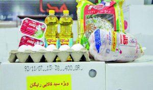 توزیع بیش از ۲۷ هزار بسته معیشتی بین نیازمندان رودانی