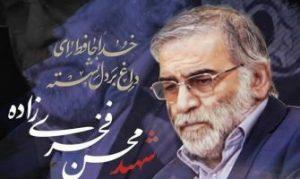 انگیزه دشمنان از ترور شخصیت های علمی کشور توقف پیشرفت ایران است