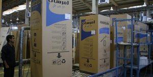 توزیع بیش از ۲هزار بسته معیشتی و یکصد دستگاه یخچال بین نیازمندان رودانی