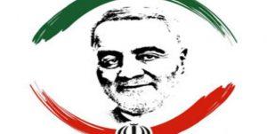 جشنواره ورزشی جام سردار سلیمانی در رودان برگزار می شود