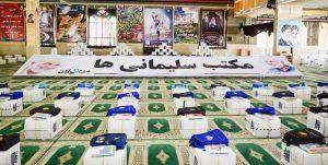 توزیع بستههای معیشتی توسط جهادگران رودانی در بیکاه