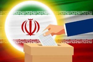 اعضای هیات نظارت بر انتخابات شوراها شهرستان رودان معرفی شدند