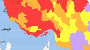 وضعیت 6 شهرستان قرمز و 3 شهر در وضعیت نارنجی قرار گرفتند/ رودان در وضعیت نارنجی(پرخطر)