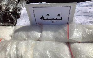 ۴۷کیلو ماده مخدر شیشه در رودان کشف شد