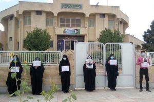 تجمع اعتراضى دانشجویان رودان به اظهارات اخیر وزیر امور خارجه + عکس