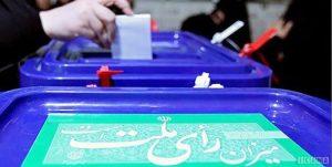 حضور حداکثری مردم در انتخابات دودمان دشمنان را به خاک سیاه می نشاند/ دولت اسلامی، زمینه حرکت در جهت تحقق اهداف والای الهی است